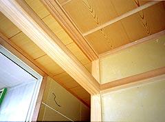 和室棹縁天井吊込